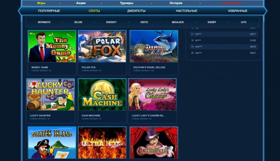 Игровые автоматы играть бесплатно сейчас без регистрации и смс скачать бесплатно игры казино игровые автоматы играть бесплатно