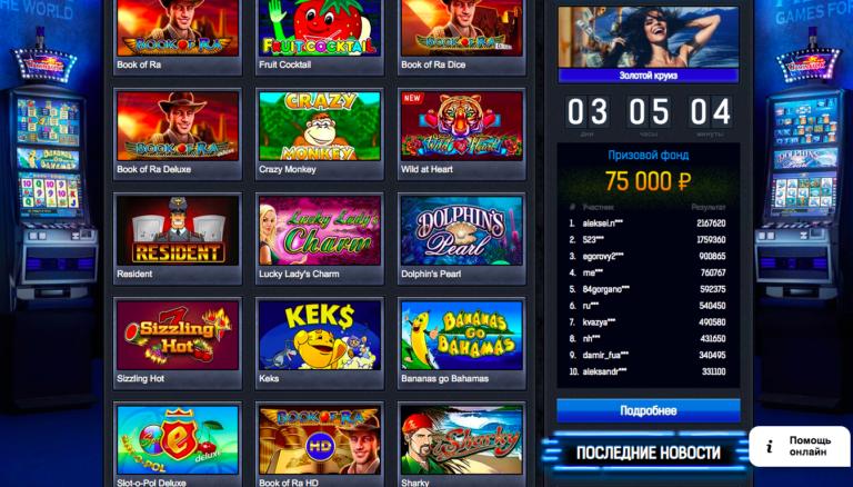 Сотрудничество з интернет казино