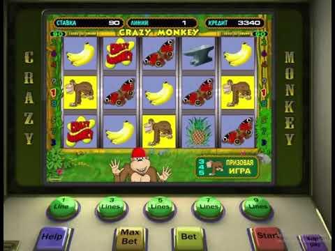 Игровые автоматы играть бесплатно и без регистрации maxbet игровые автоматы братва 90