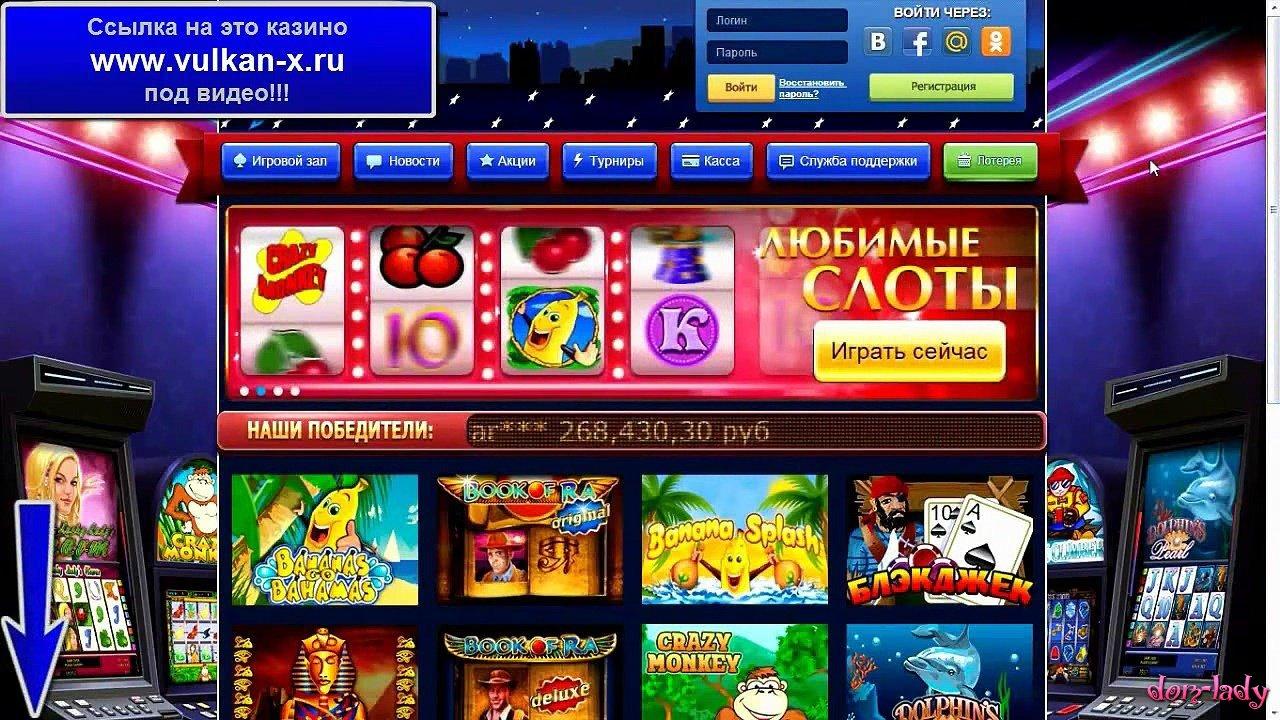 Монетизация сайта онлайн казино