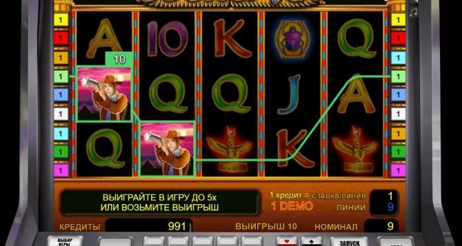 процент выигрыша в казино вулкан