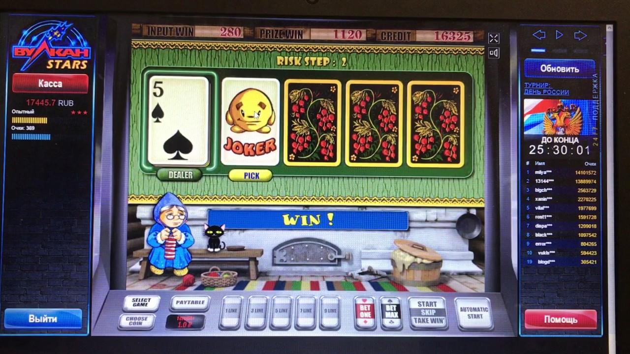 Игровые аппараты бесплатно американский покер casino online minimum deposit