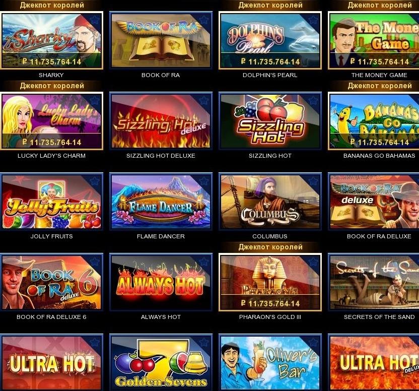 Игры онлайн игровые автоматы бесплатно золото ацтеков