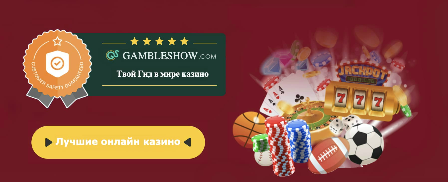 Лучшие игровые казино на деньги бесплатные мини игровые автоматы