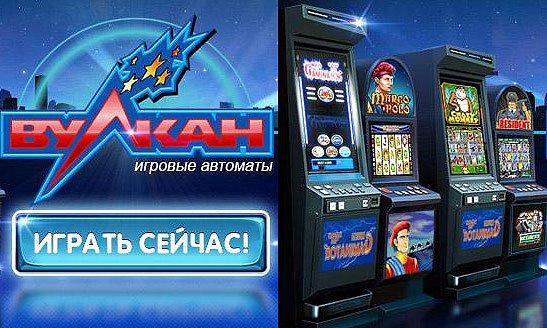 Игровые слоты казино вулкан х.ф.казино смотреть