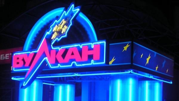 Бесплатное казино вулкан игровые автоматы обезьянки с каской играть бесплатно