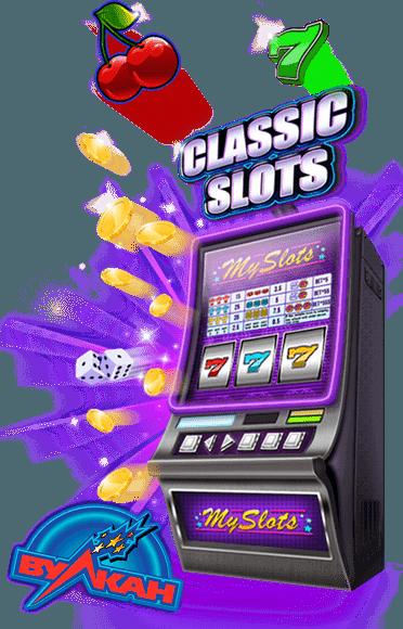 Игровые автоматы играть бесплатно spy