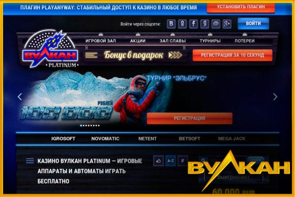 Вывод средств из интернет казино на webmoney подробно