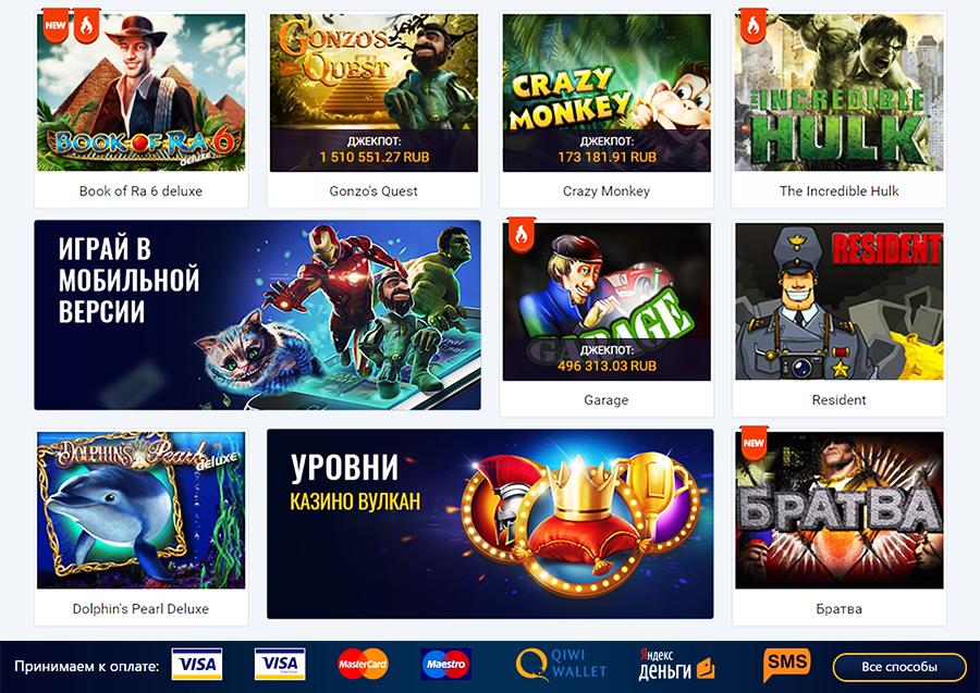 Фараон игровые автоматы online беларусь покер онлайн