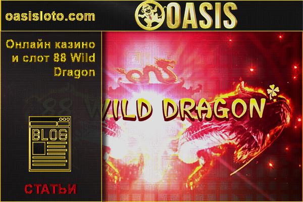 Казино в рублях с бездепозитным бонусом игровые автоматы бесплатно краснодар