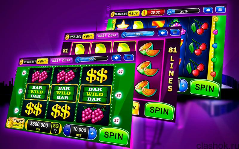 Игровые автоматы онлайн бесплатно играть в фрут коктель