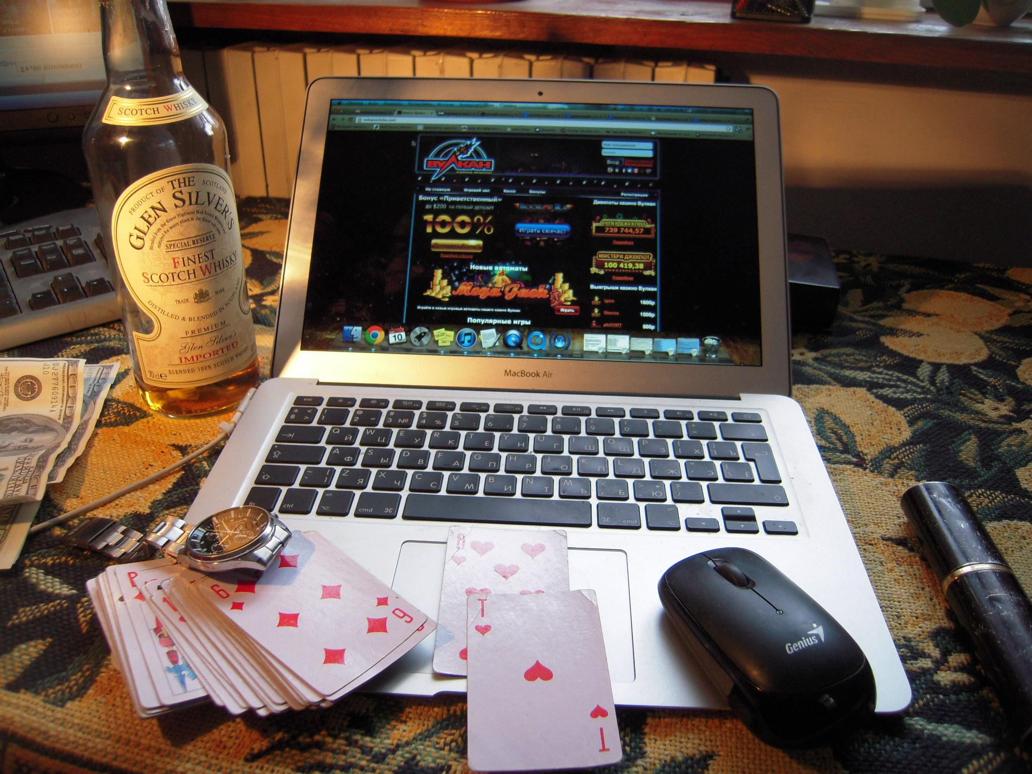 Inurl user азартные игры игровые автоматы играть бесплатно как играть в понос карты