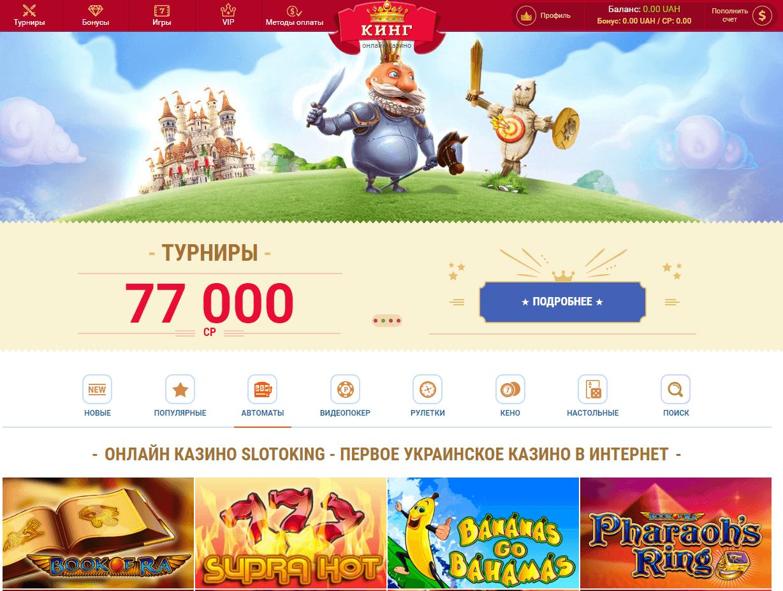 Скачать игровые автоматы black beard, бесплатно и без регистрации играть в казино казахстан