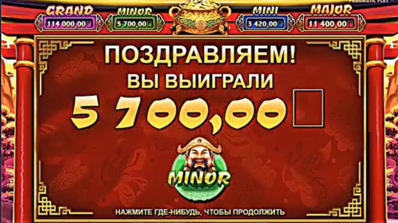 Скачать бесплатно игровые автоматы пробки обезьяны
